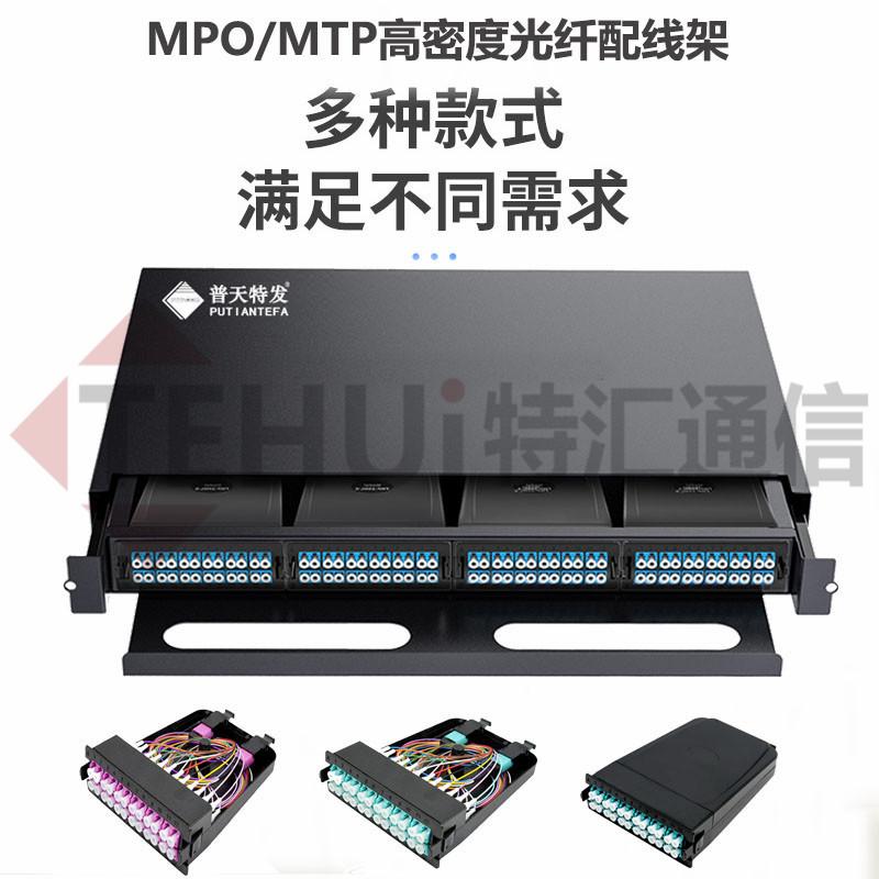 光纤配线架-光缆终端盒-封闭式防尘光纤配线架示例图6
