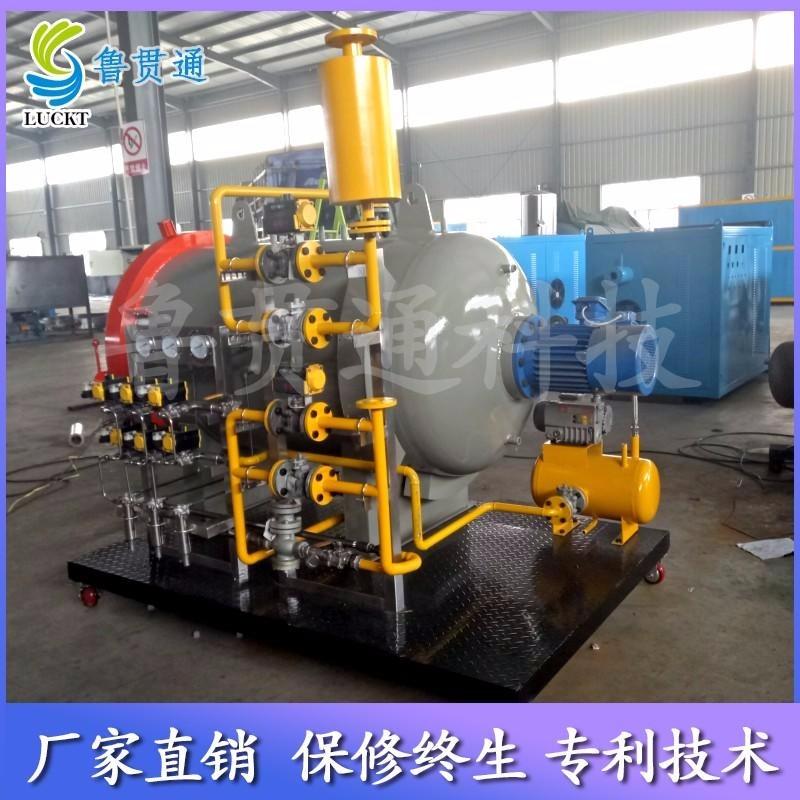 實驗室熱壓罐 魯貫通 1220小型熱壓罐現貨供應可來廠實地考察
