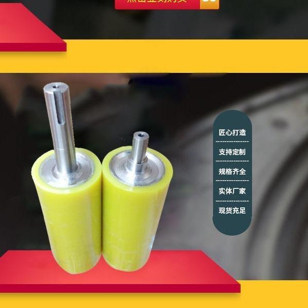 硅膠輥網紋輥 定做傳送壓花玻璃膠輥 清洗機丁晴聚膠氨酯橡膠輥