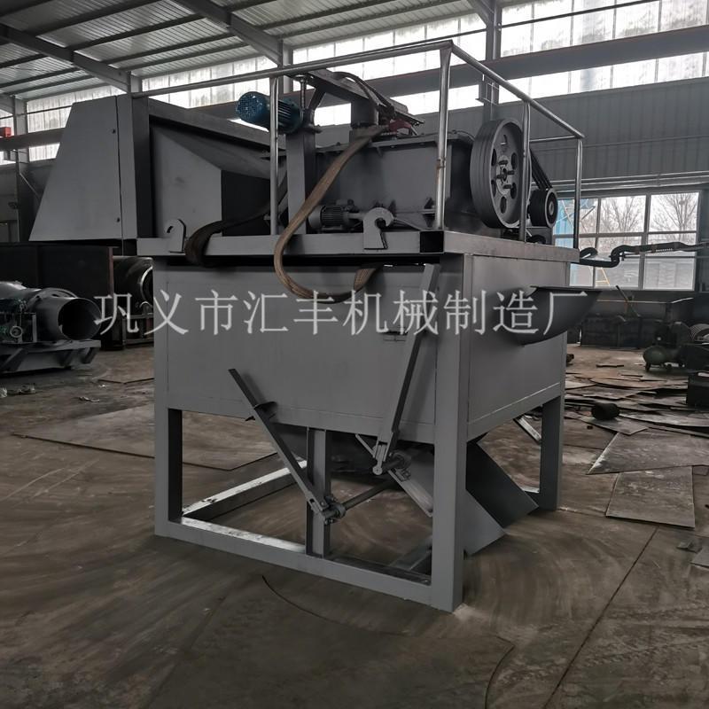 匯豐低價直銷1100鋁灰炒灰機 環保鋅灰銅灰分離機
