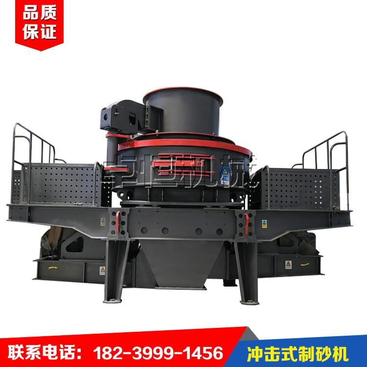 沖擊式制砂機 VSI7611河卵石制砂機  卓恒機械