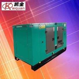 30KW静音发电机组 凯全静音发电机组厂家现货热卖
