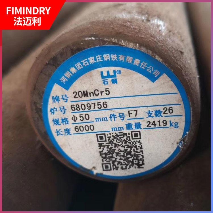 現貨供應20mncr5結構鋼 滲碳鋼圓鋼 實心圓棒 熱軋冷拉廠家直供