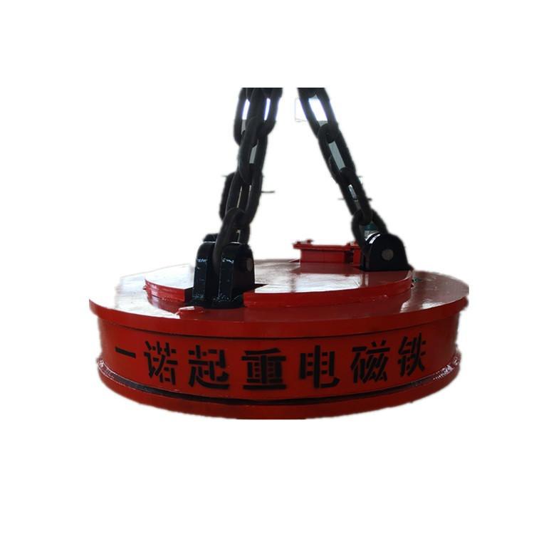 廠家銷售 起重電磁吸盤 MW5-90L/2 鑄造用起重電磁鐵