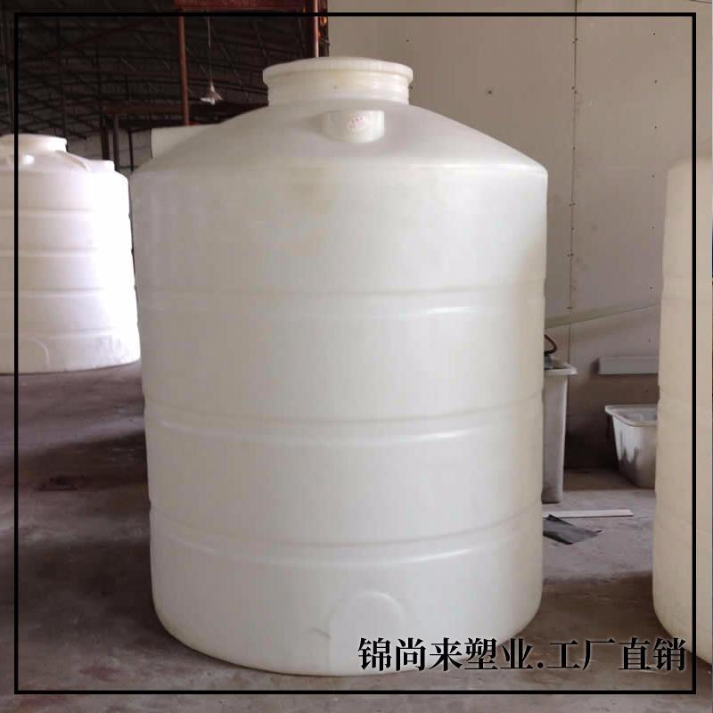 錦尚來塑業 蘇州4立方塑料立式雙氧水儲罐 混泥土外加劑工業甲酸塑料儲罐廠家
