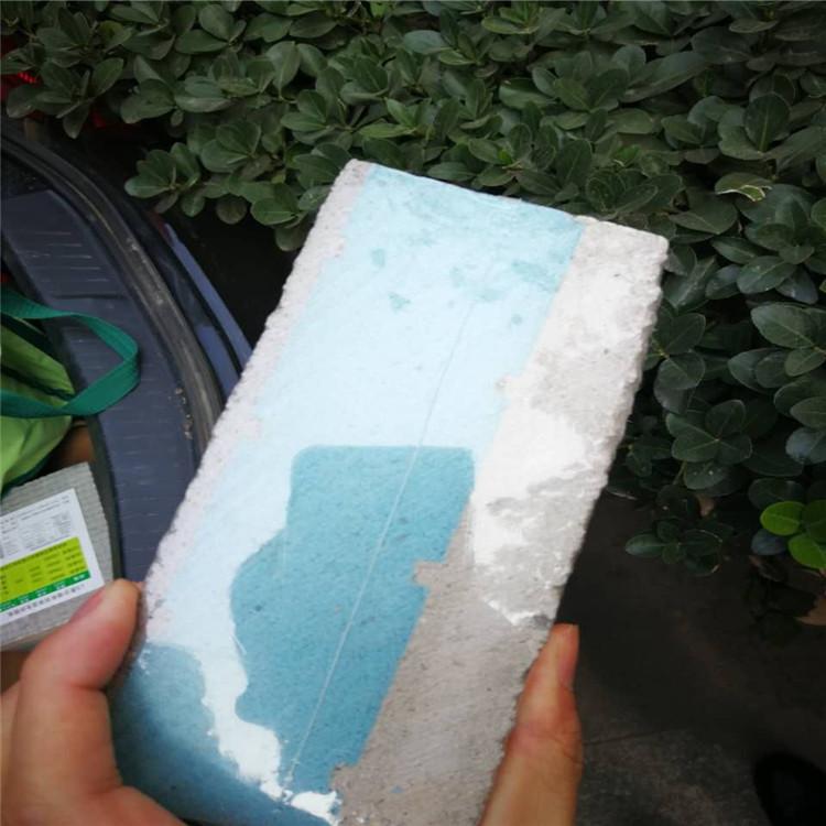 奧樂斯 免拆模板廠家定制 外墻保溫裝飾一體板 貨源充足