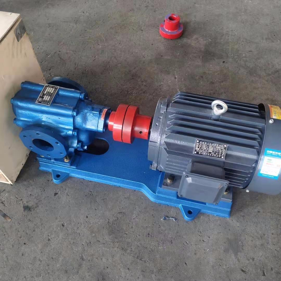 泊泵供應 電動油泵 循環油泵 ZYB-200重油泵 電動循環油泵 輸油重油泵