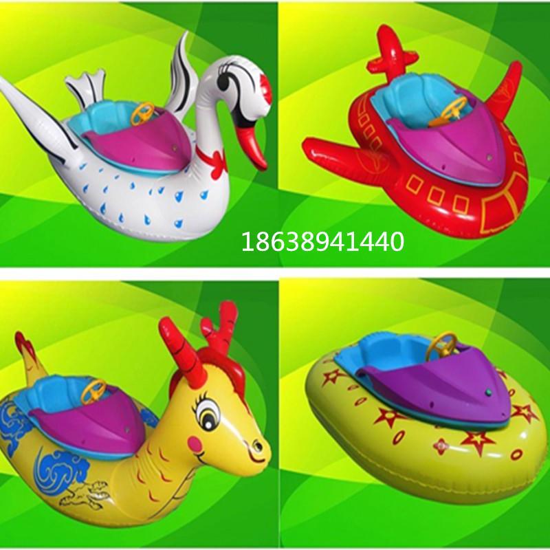 动物造型电瓶  充气船  充气水池   充气水池手摇船 儿童手摇船 水上玩具