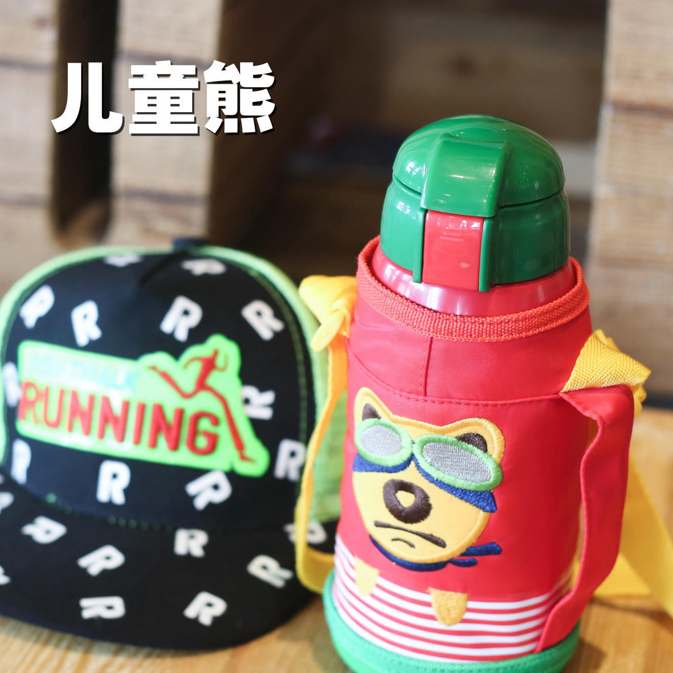 杯具熊保溫壺家用304不銹鋼保溫瓶暖壺熱水瓶大容量水壺開水瓶