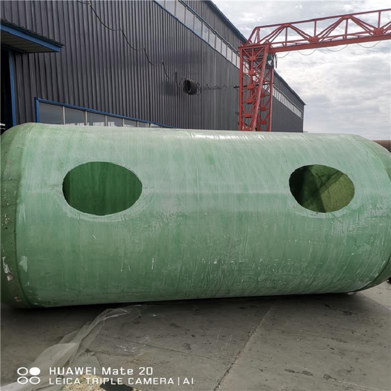 報價沭陽 家用玻璃鋼化糞池 供應信息批發 玻璃鋼化糞池 服務優良