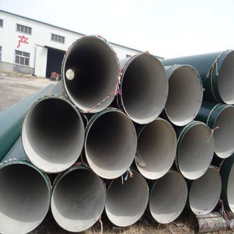 誠冶鋼鐵 水泥砂漿防腐鋼管 深圳水泥砂漿防腐鋼管 8710防腐鋼管