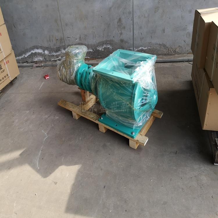 分隔輪給料機 分隔輪下料器 北京盛世新科