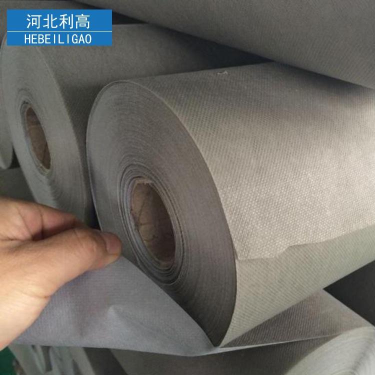 钢结构建筑呼吸纸 利高 工程用防水透气膜 聚酯隔气膜呼吸纸 呼吸纸