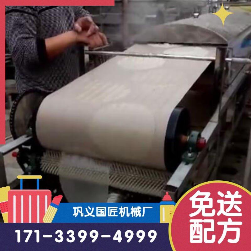 网红粉皮机定做 新款白芋粉皮机 数控二手粉皮机机