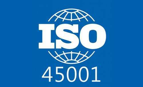 成都ISO45001专业咨询认证/ISO45001真实有效的认证示例图1