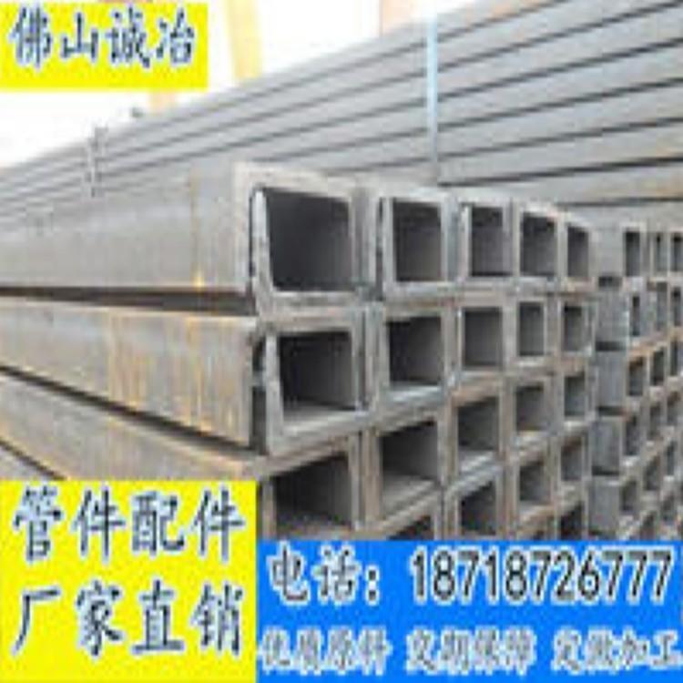 廣西南寧現貨銷售 鍍鋅槽鋼 熱軋槽鋼 低合金槽鋼 不銹鋼槽鋼 現貨廠家 規格齊全 量大優惠