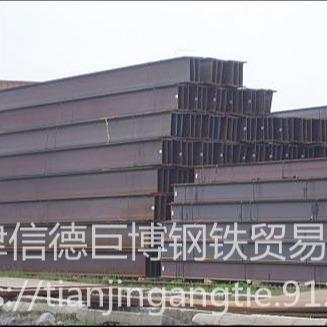专业供应 Q345C热轧H型钢 Q345C低合金H型钢 国标正品