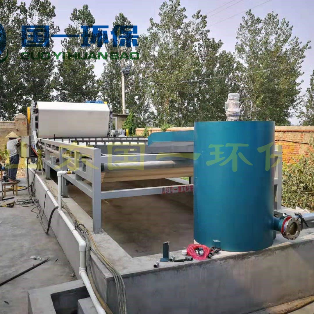 泥漿脫水機 泥漿脫水設備 泥漿壓濾機 砂廠污泥壓干機