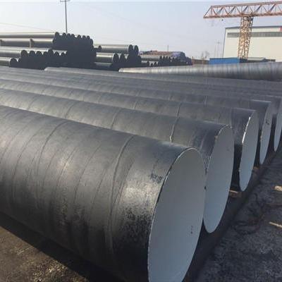 廠家出售 大口徑防腐鋼管 涂塑防腐鋼管 價格優美 歡迎咨詢