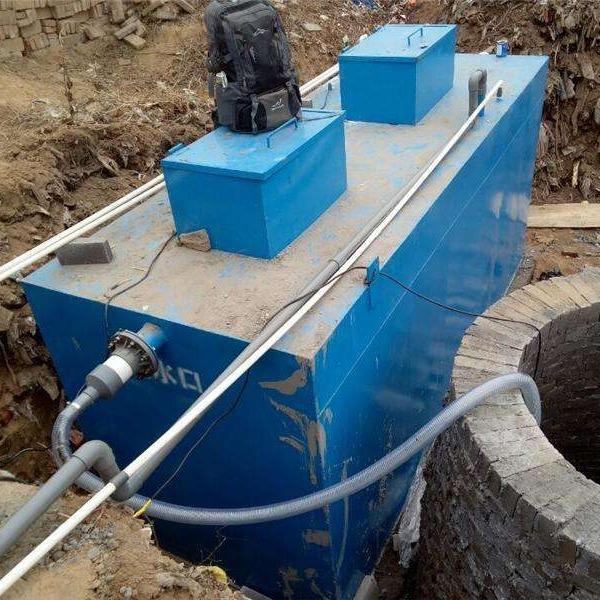 厂家直销新农村生活污水处理设备 农村改造污水处理设备