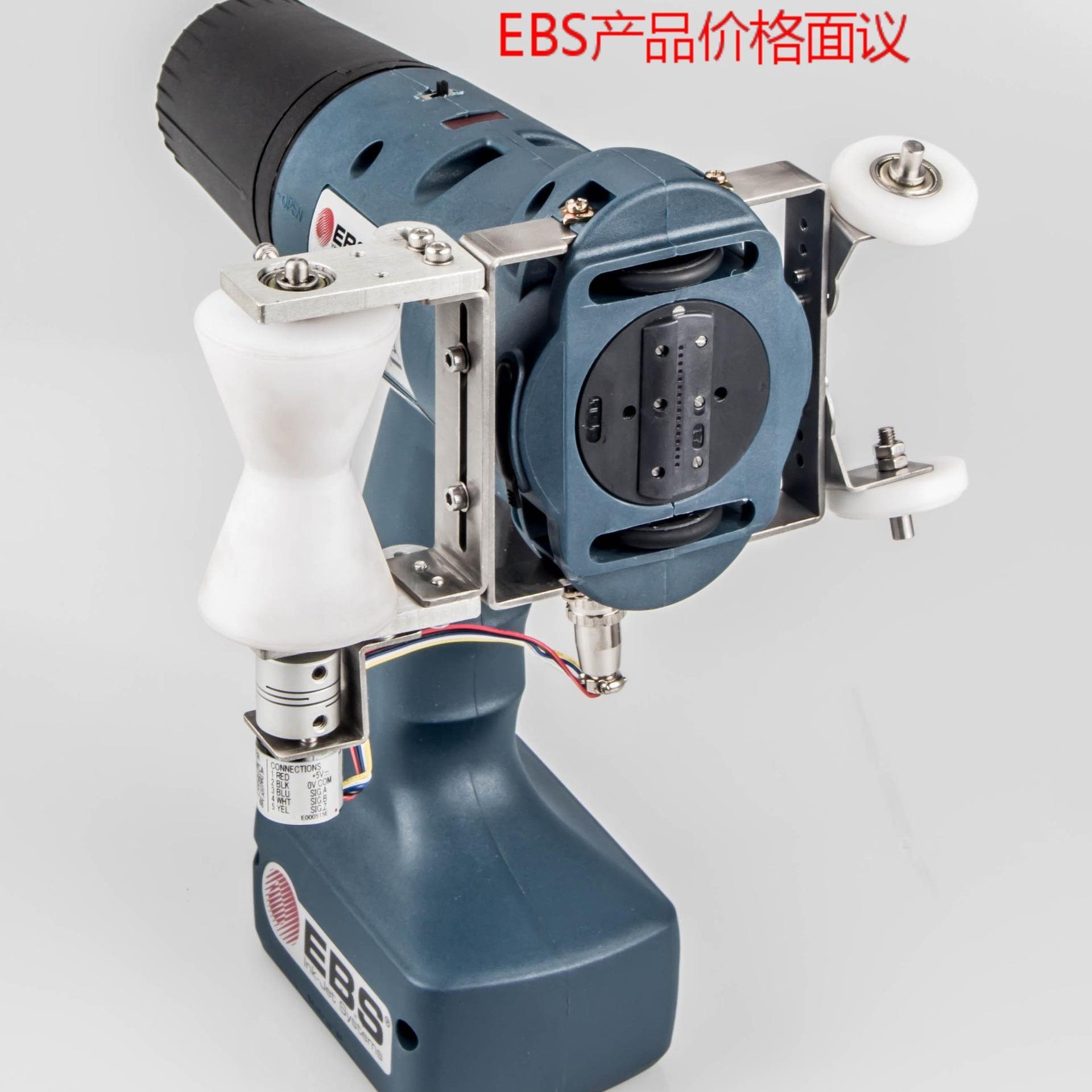 科邁奇EBS250 手持噴碼機 木箱外包裝箱 日期噴碼機 手持打碼機