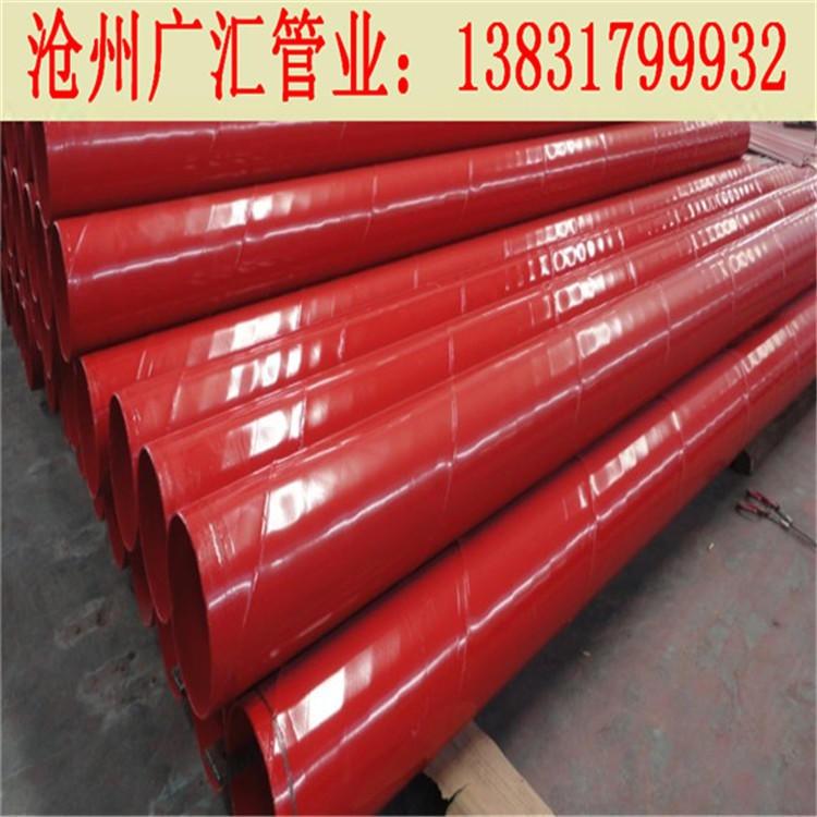 國標內外涂塑鋼管 給排水環氧樹脂涂層復合鋼管 內外涂塑螺旋鋼管廠家