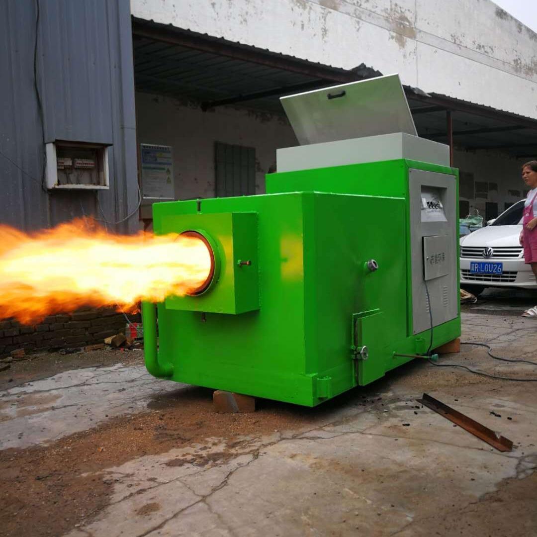 新品上市廠家直銷 博恒 60萬大卡生物質燃燒機