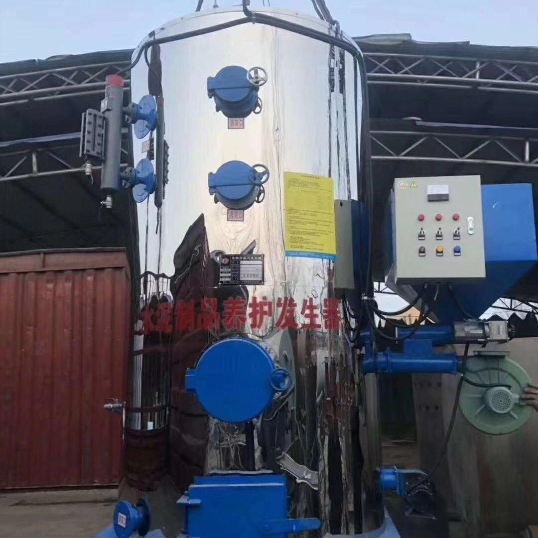 河南恒鑫鍋爐  蒸汽鍋爐 現貨供應 蒸汽鍋爐  小型立燃氣 蒸汽發生器  蒸汽鍋爐 可燃 液化氣鍋爐 電加熱 蒸汽發生器