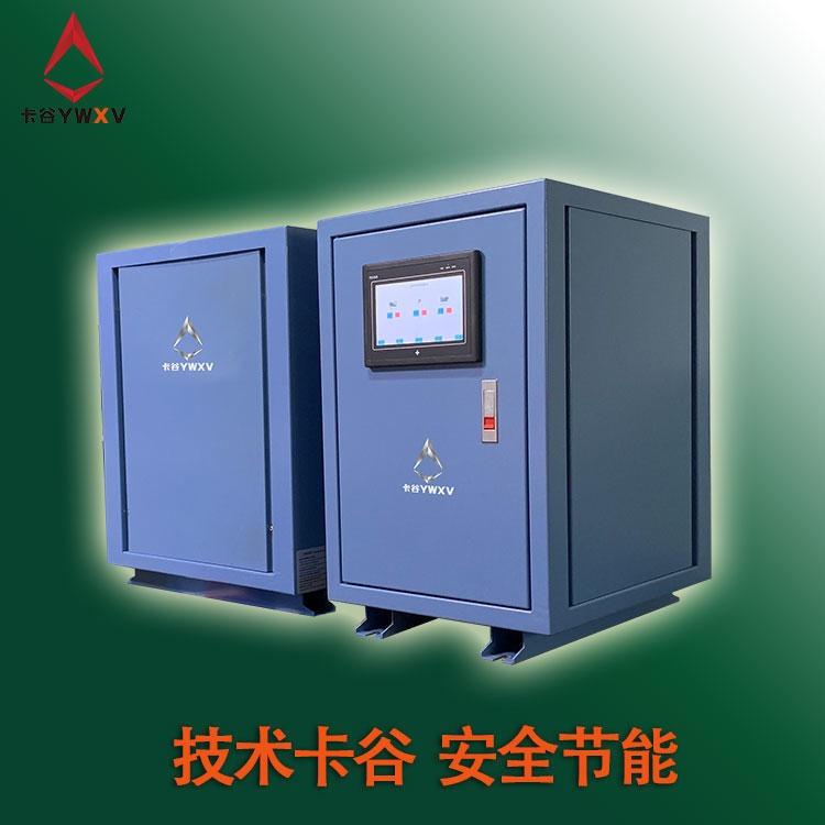 卡谷空壓機余熱回收機 TOM-30RHA-B 空壓機余熱回收機安裝 專業承接大型熱水|采暖工程