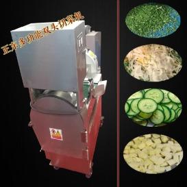 商用全自动不锈钢切菜机 双机头切菜机 食堂用的多功能切菜机