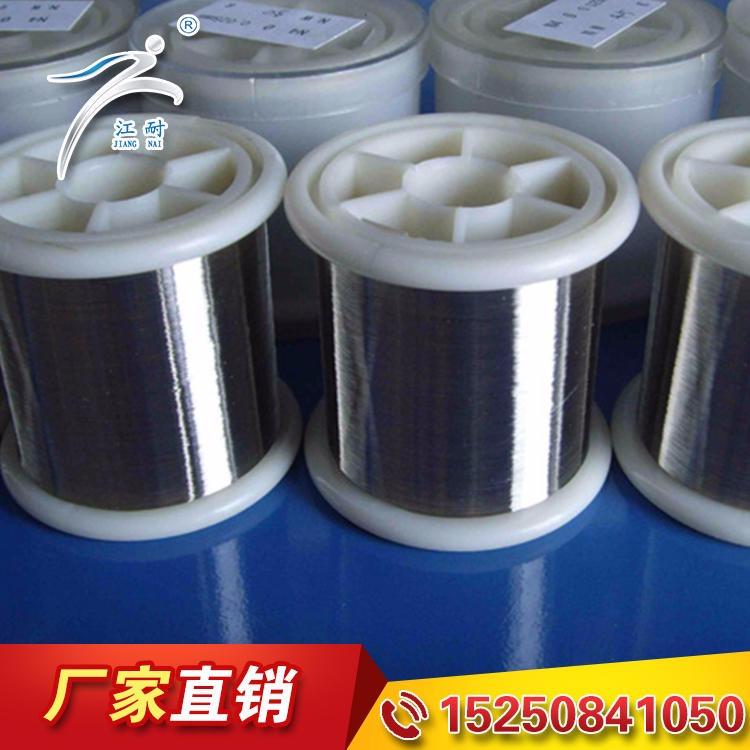 電阻鎳絲 N6鎳絲 定做高純鎳絲鎳圓線 硬態純鎳絲