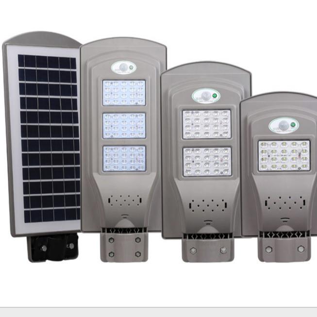千度照明供應一體化太陽能路燈 30W智能led太陽能路燈帶人體感應