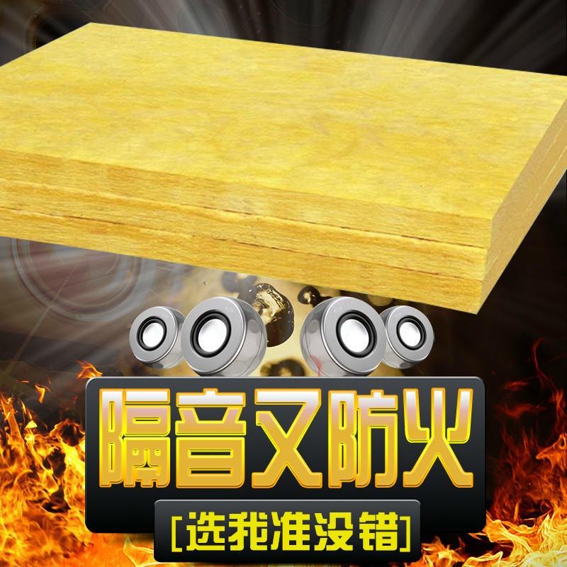 北京玻璃棉板 嘉豪节能科技 隔声玻璃棉板