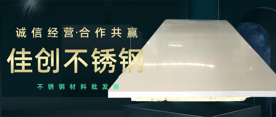 2毫米2米寬不銹鋼薄板  2米寬316L不銹鋼板示例圖10