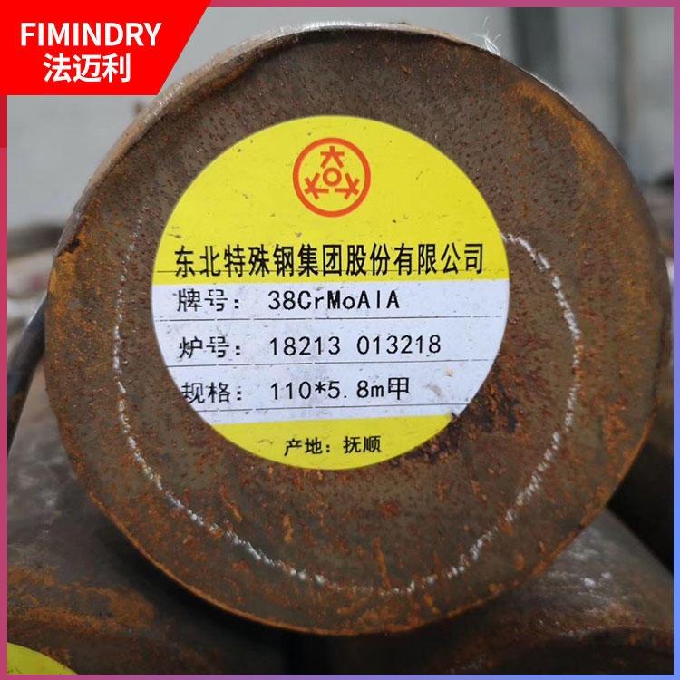 現貨批發合金結構鋼 38CrMoAl退火圓鋼 熱軋實心圓棒 合結鋼優特鋼
