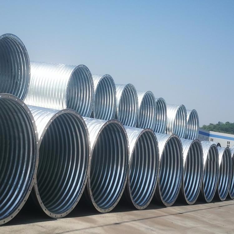 貴州耐腐蝕安裝方便快捷鋼制金屬波紋涵管華安金屬