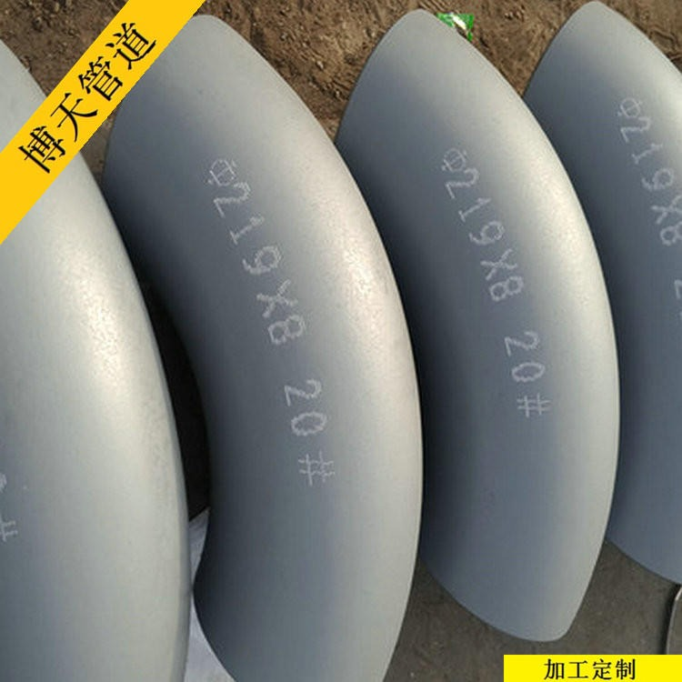 無縫鍍鋅彎頭 焊接沖壓彎頭1D 1.5D 2D規格齊全 質優價廉
