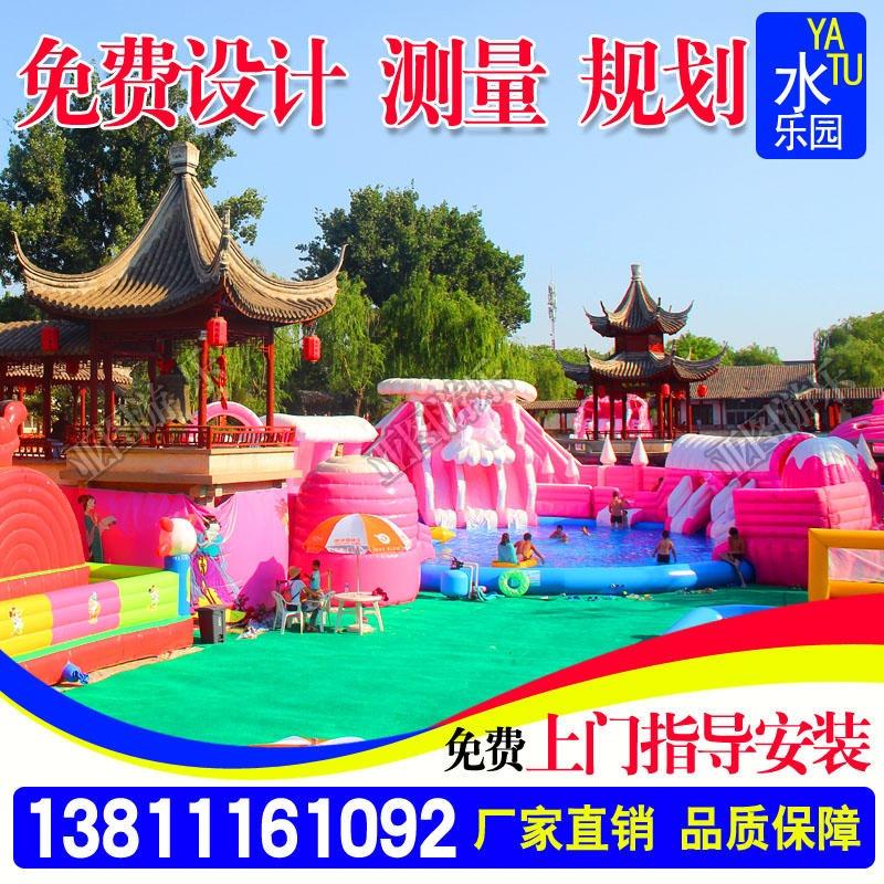 定制水上乐园,充气游泳池,支架游泳池,水上冲关运动,水上儿童玩具钓鱼