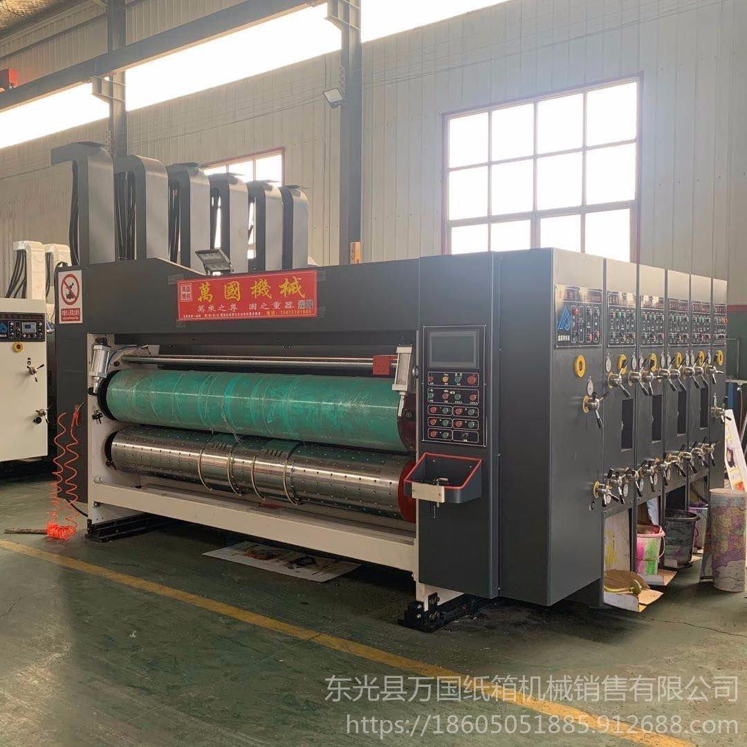 萬國紙箱機械設備 高速印刷機 水墨印刷機 紙箱廠設備