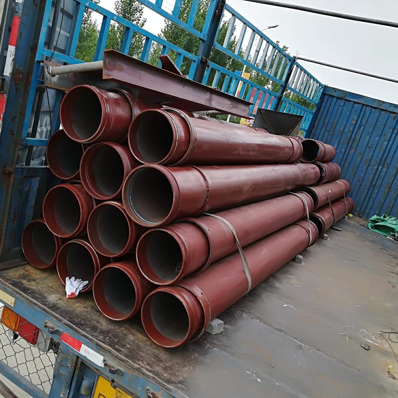 小型200直徑鉆機基礎導管 4mm厚灌注基礎導管 300直徑灌注水泥導管價格