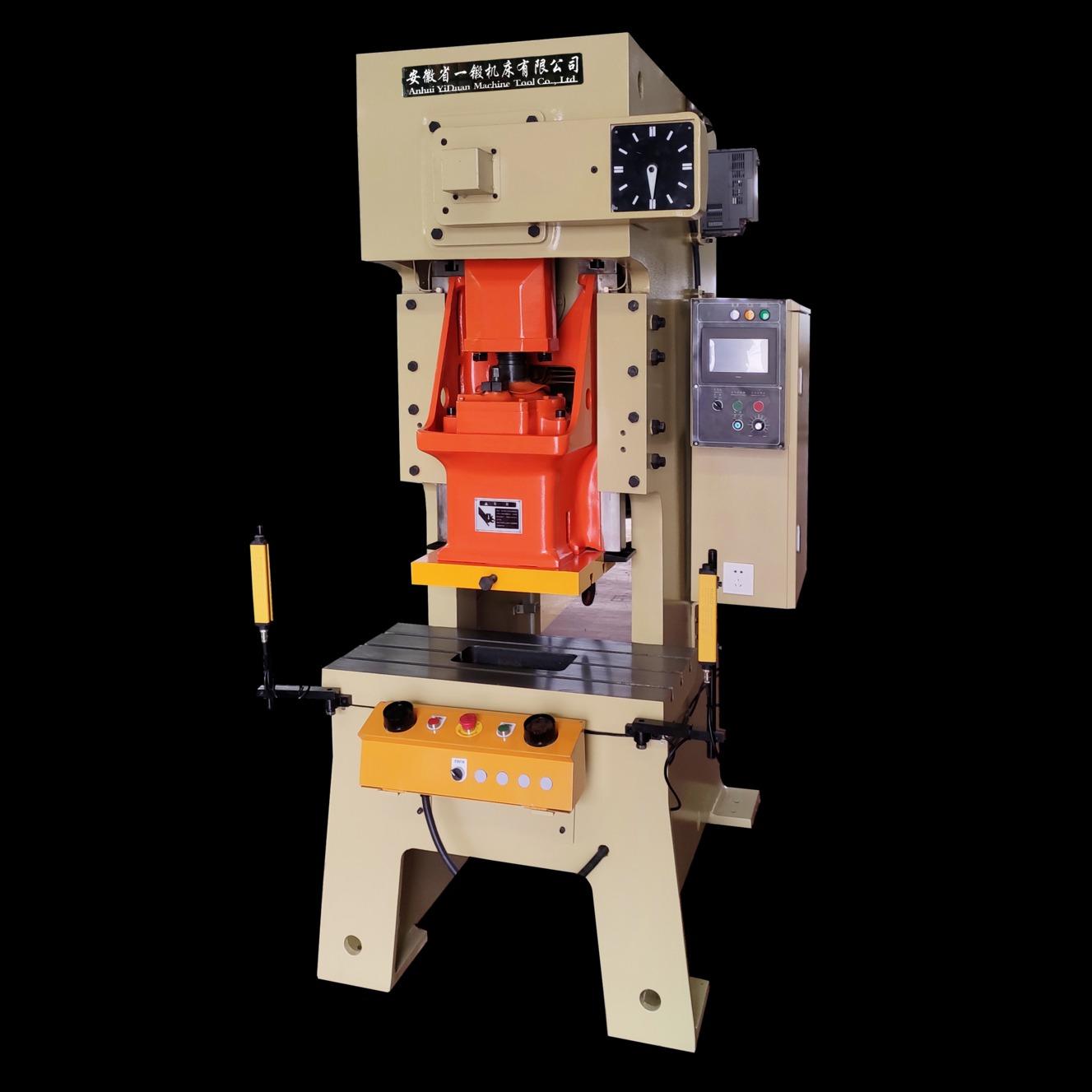 皖一锻高精密气动冲床 YDC1-200T开式单点压力机高速冲床