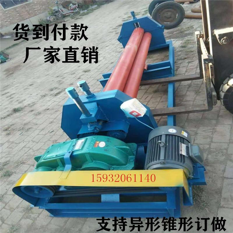 生產各種規格 手動卷板機 電動卷圓機  全新液壓卷板機  電動錐形椎體滾圓機設備參數
