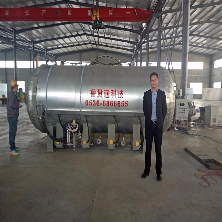 資質手續齊全的硫化罐 免費上門調試設備培訓操作工人