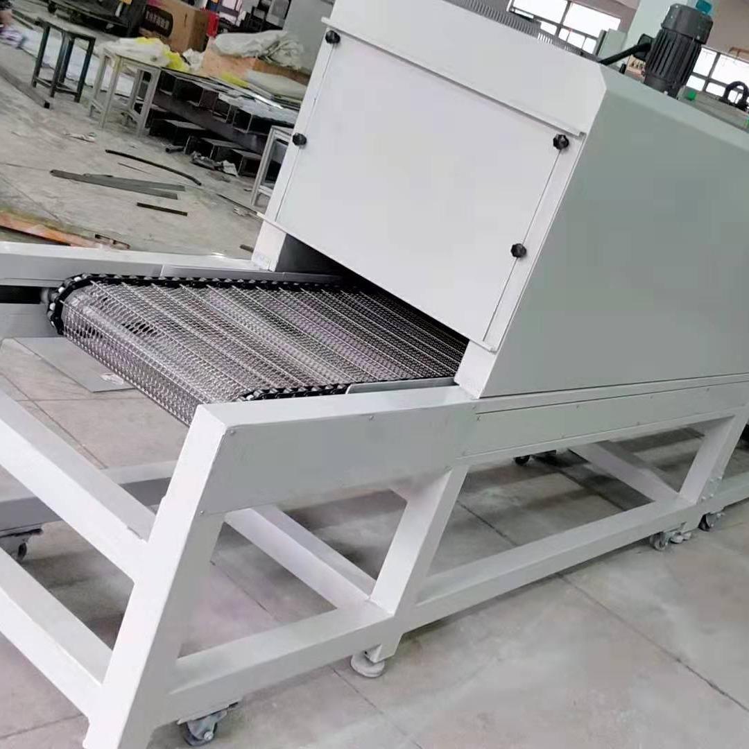廠家直銷 威鴻 WH-SDL-02 不銹鋼網帶隧道爐