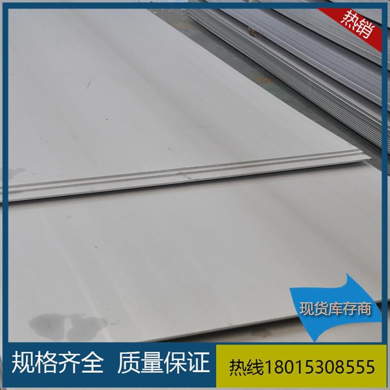 201不銹鋼板冷軋不銹鋼卷板可分條修邊不銹鋼鋼帶圖片