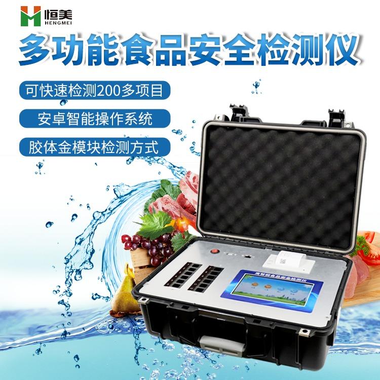食品专业常用实验仪器 食品专业常用实验仪器 食品专业常用实验仪器
