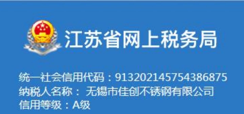 4月20日太鋼304不銹鋼價格跌200元  不銹鋼板304格表示例圖26