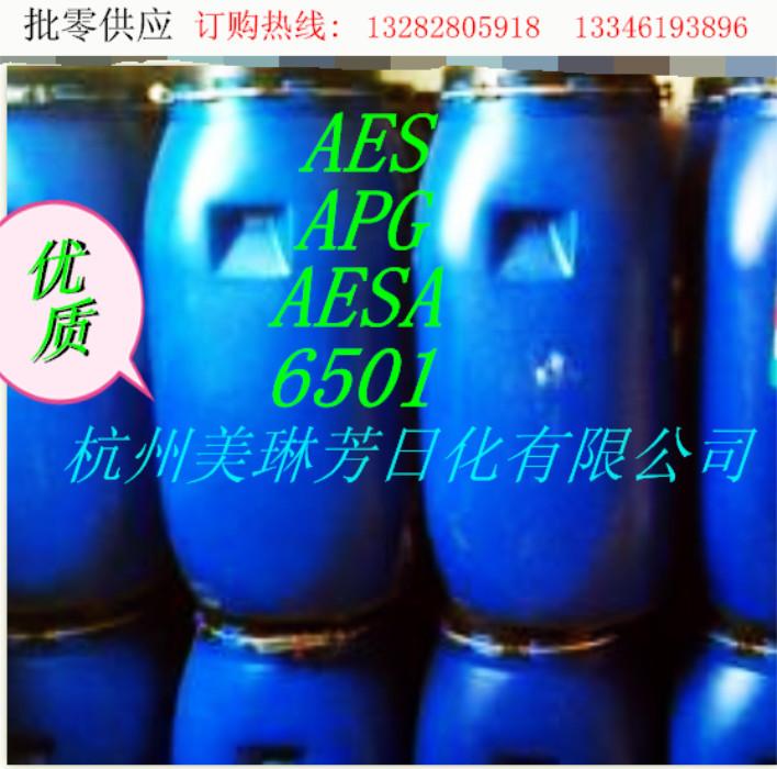 """è""""'è'a醇聚氧ä1™çƒˉ醚 é""""μ AESA 分装500gç¤o例图3"""