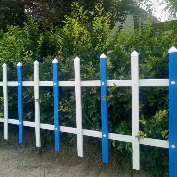 华朋销售 草坪pvc护栏 pvc塑钢草坪围栏 草坪护栏塑料