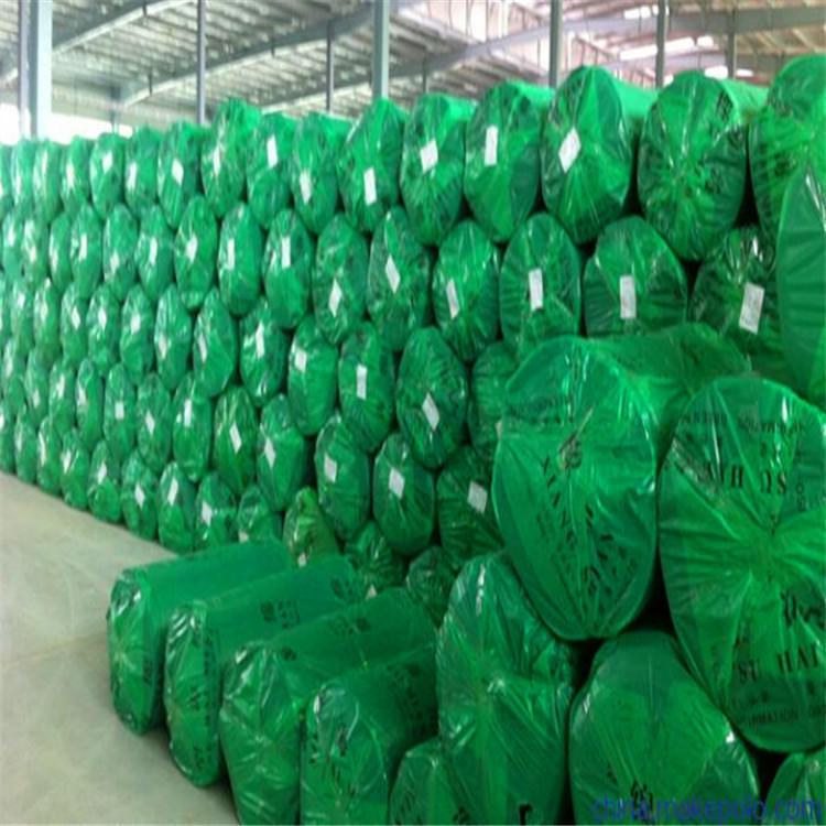 优达  贵州 B1B2级橡塑 华美 价格优惠